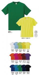 ドライシルキータッチ Tシャツ画像