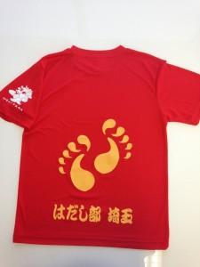 オリジナルTシャツはだし部赤