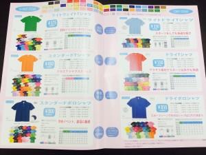 クラスTシャツカタログ2