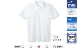 日本製ポロシャツ