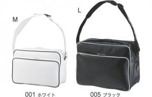 カラーエナメルバッグ