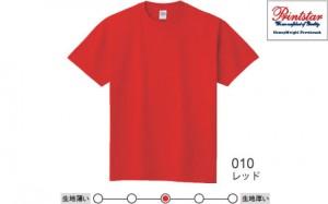 ヘビーウェイトTシャツ