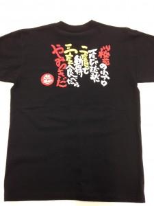 桜花オリジナルTシャツ